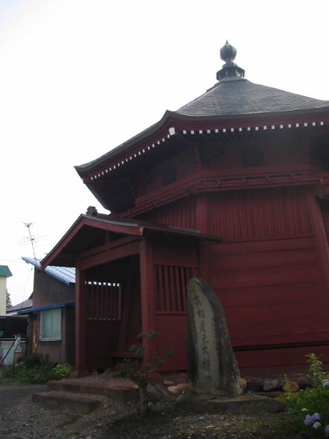 2006_156