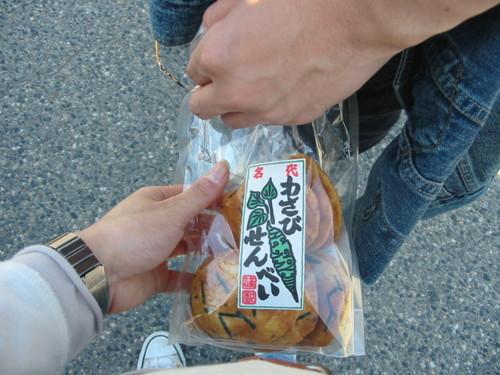 Nagano_232